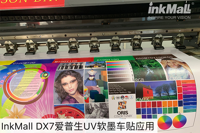 UV ink for Epson Dx7 printhead