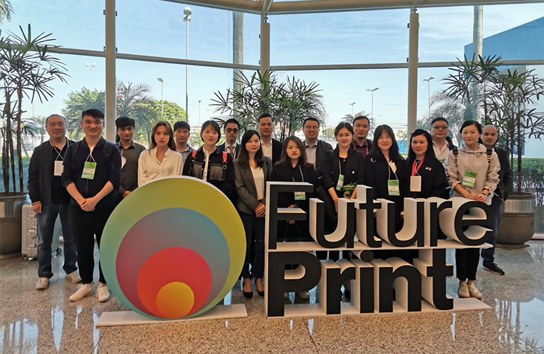 2019 InkMall at Future Print