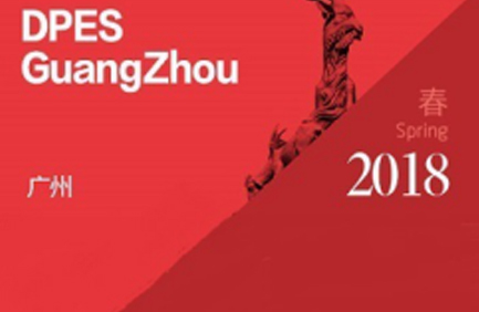 2018 D.PES Fair in Guangzhou