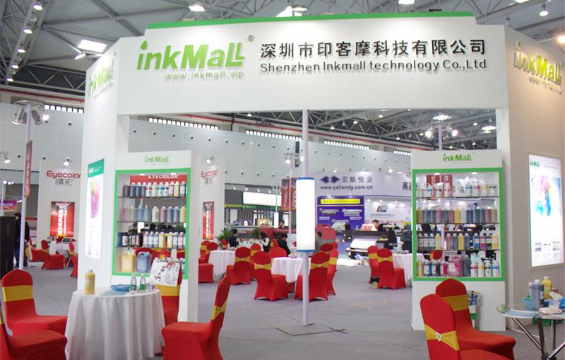 InkMall 2018 Marzo D.PES Feria de Shanghai Kunshan