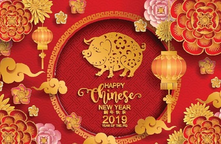 Notification: InkMall 2019 Chinese New Year Holiday